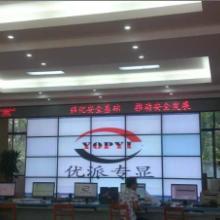 供应西藏拉萨安防监控产品液晶拼接墙