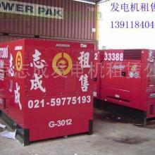 供应发电机租赁,大型发电机组租赁,1000KW发电机出租,销售图片