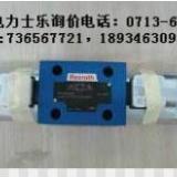 供应DGMX2-3减压阀DGMX2-3-PP-FW-B-40