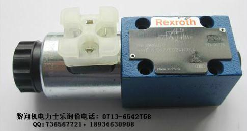 供应HM18-1X/传感器HM18-1X/160-C-B/V0/0