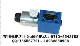 供应RZMO优势阀RZMO-TERS-PS-010/315