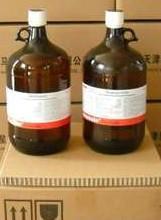 二氨基戊烷  1,5-二氨基戊烷