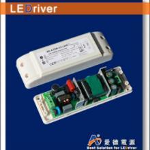 供应LED天花灯20-35W驱动电源
