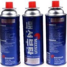 供应蓝色脉鲜长气罐韩国正品MAISUN蓝色脉鲜长气罐户外燃气灌批发
