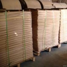 供应用于印刷的漯河牛皮纸批发商
