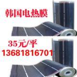 上海高温瑜伽电热取暖 地暖温控器招商