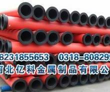 供应钢丝网管