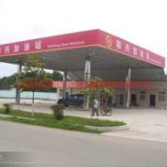 云南螺栓球网架加油站网站图片