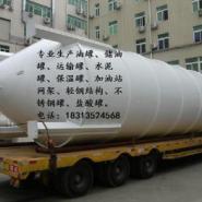 云南楚雄彝族自治州水泥罐图片
