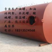 云南立式圆筒形内浮顶钢油罐图片