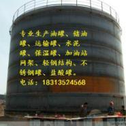 四川储油罐图片