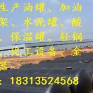玉溪市通海县油罐厂图片