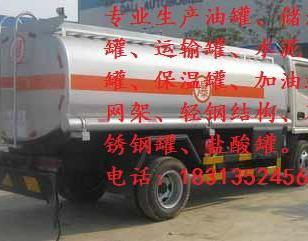 昆明车载运行罐洒水罐制作安装销售图片