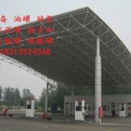 四川成都市加油站网架图片