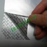 北京VOID防揭防拆贴纸图片