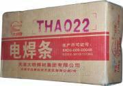 THJ606图片