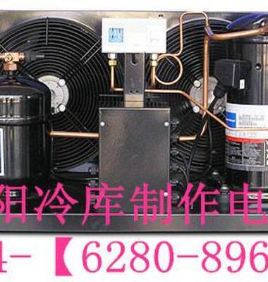 沈阳格力空调售后维修官方价格及收图片/沈阳格力空调售后维修官方价格及收样板图 (1)