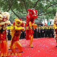 供应中山开业庆典舞狮表演,舞龙醒狮