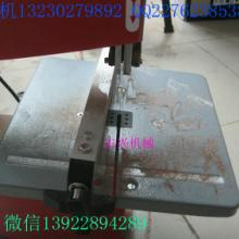 供应开料切割机 木材开料机 微型带锯机 圆珠手串开料机 微型加工木料批发