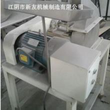供应机械设备、食品高效粉碎机,江苏厂家哪里便宜