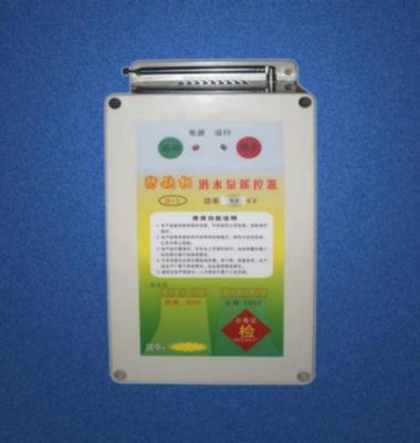 水泵缺相保护器图片/水泵缺相保护器样板图 (3)