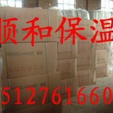 供应复合硅酸盐,憎水硅酸盐板管批发