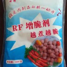 食品添加剂质量_山东食品添加剂_诸城锐锋食品