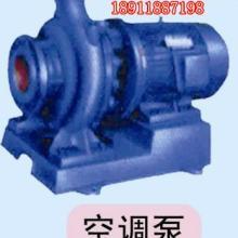 供应空调泵