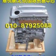 供应全新丰田凯美瑞2.4/2AZ发动机秃机
