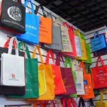 银川手提袋厂家专业定做各类无纺布环保袋就选多彩印业 银川手提袋环首先多彩