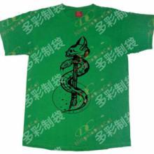 银川广告衫厂家批发定做银川T恤衫、工作服、广告帽子选多彩