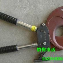 供应棘轮电缆剪刀 品牌:长信 规格型号齐全
