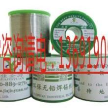 供应无铅低温焊锡丝图片
