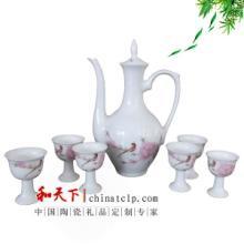 供应景德镇陶瓷酒具厂家