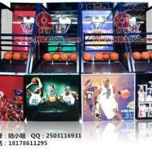 供应街头篮球游戏机