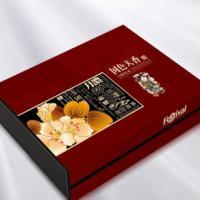 供应彩盒  包装盒直销 手表彩盒 手表盒子 硬纸盒 龙港包装盒