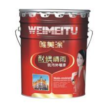 供应水性外墙漆,建筑工程外墙漆,美国涂料中国外墙漆批发