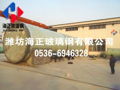 供应哈密供应玻璃钢冷却塔玻璃钢