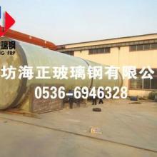 供应哈密供应玻璃钢冷却塔玻璃钢批发