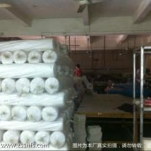 中山三纽服饰竹纤维保暖内衣生产厂家 女士修身保暖内衣