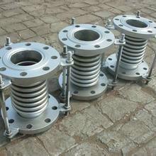 供应混合式金属软管