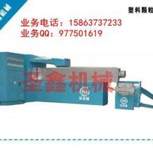 供应江苏塑料水管颗粒机+再生塑料机械