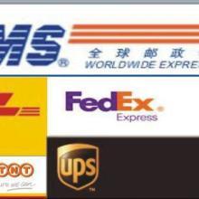 供应EMS国际快递价格时效查询图片