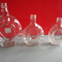 供应玻璃瓶酒瓶酱菜瓶马口铁盖塑料盖