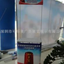 深圳厂家供应全铝促销台拉网式促销台铝合金拉网促销台批发