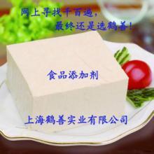 供应硫酸钙食品级,硫酸钙高品质
