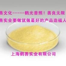供应偶氮甲酰胺食品添加剂漂白剂