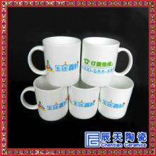 创意别致马克杯情侣礼品陶瓷水杯500毫升陶瓷茶杯时尚牛奶杯