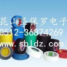 供应环保电工胶带