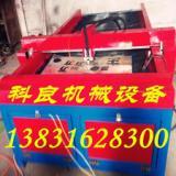 供应台式离子切割机 金属板材数控切割机